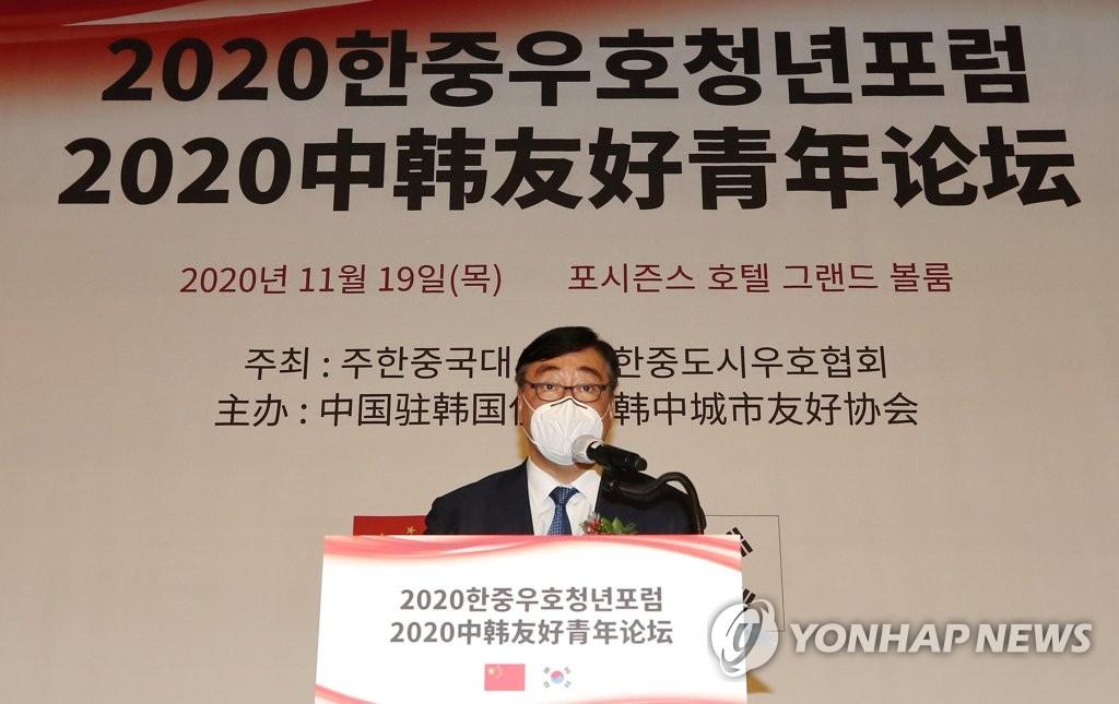 中国驻韩大使表示韩中快捷通道继续有效
