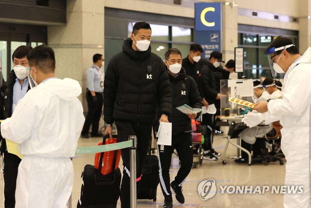 11月19日,韩国国足选手和工作人员抵达仁川机场第一航站楼。 韩联社
