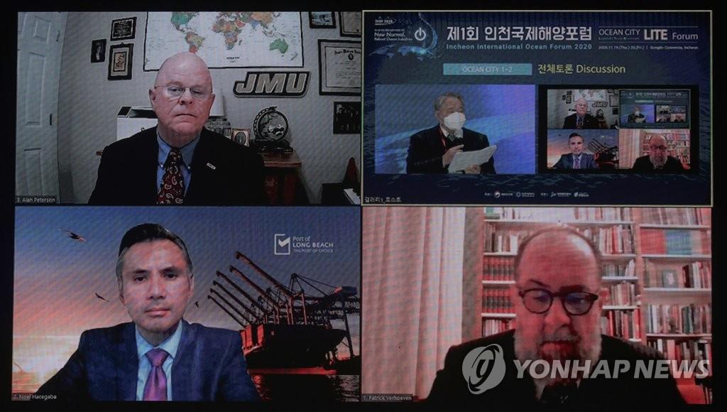 资料图片:线上参与论坛的外国海洋专家 韩联社