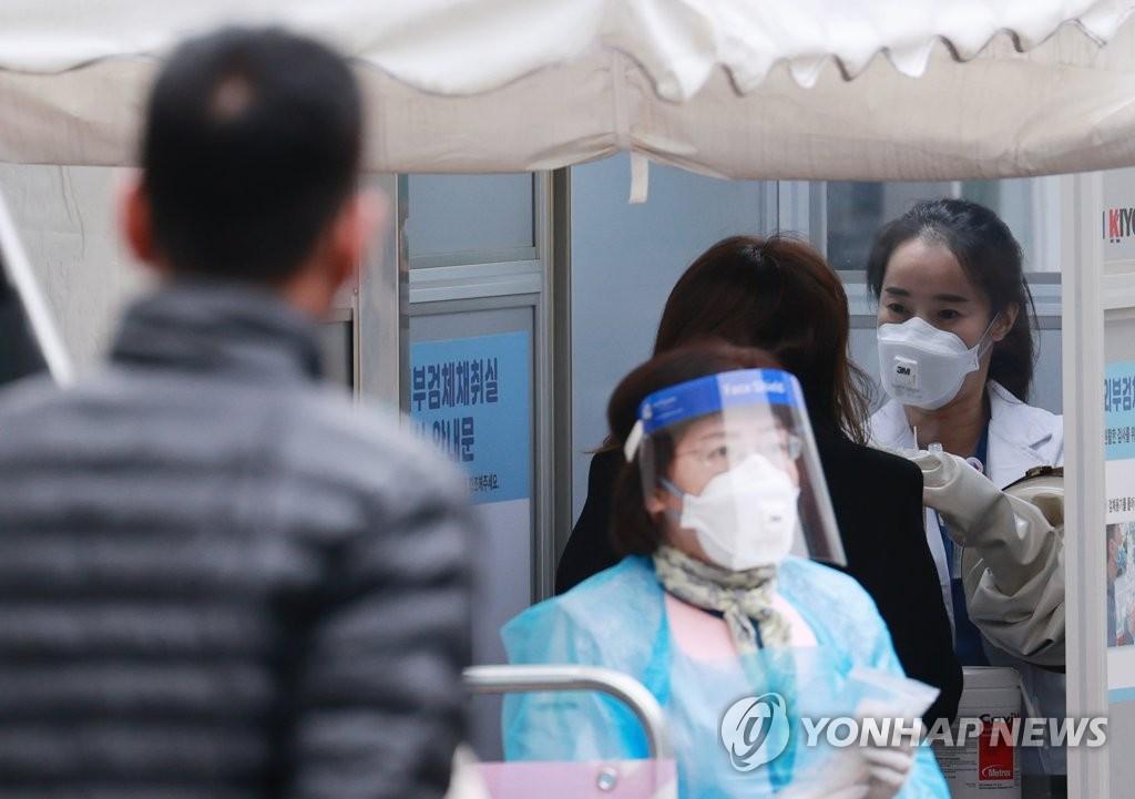 详讯:韩政府初步判断境内疫情现第三波流行