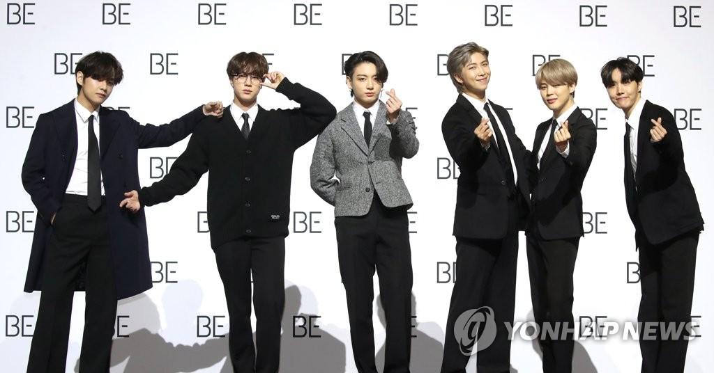 防弹少年团新辑《BE》本周登顶公告牌专辑榜
