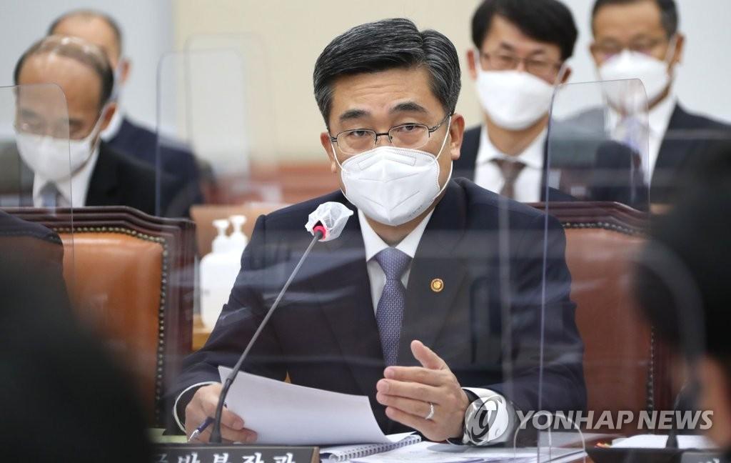 韩国国会国防委通过优秀艺人延期服役法案