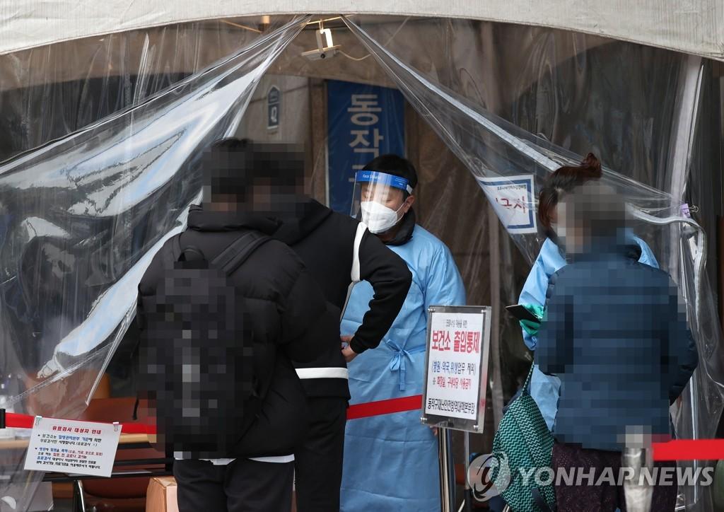 第三波新冠流行 首尔市疫情吃紧