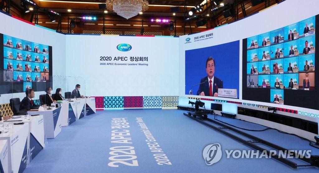 11月20日,在青瓦台,韩国总统文在寅(左二)出席以视频方式举行的亚太经合组织(APEC)第二十七次领导人非正式会议。 韩联社