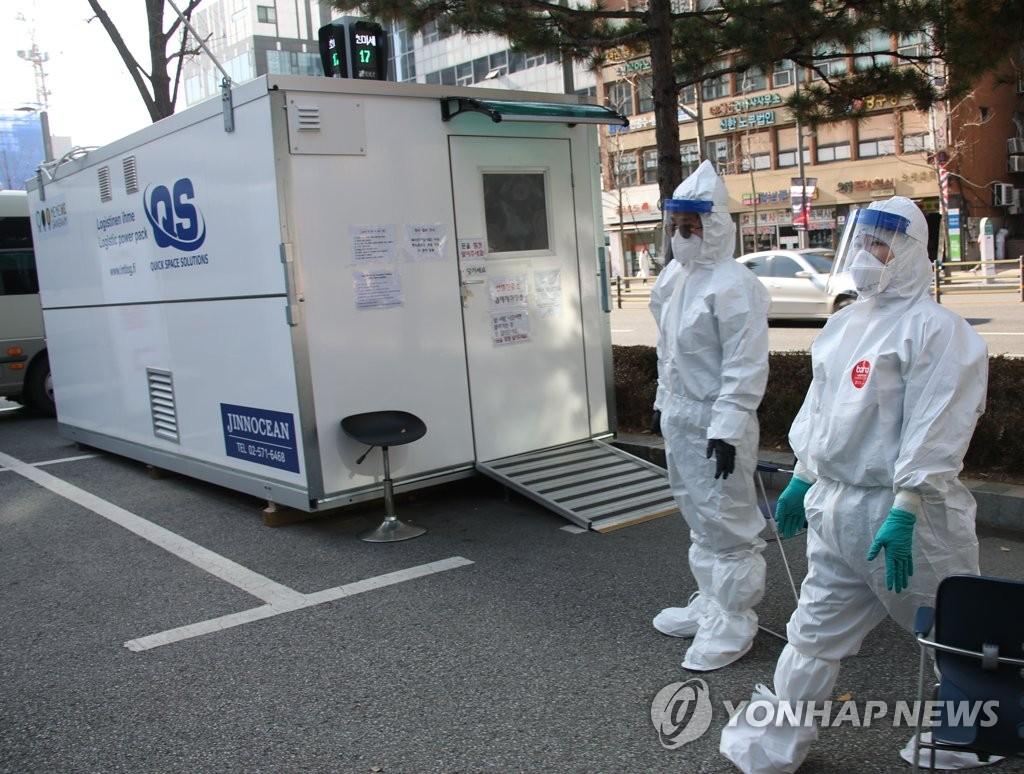 简讯:韩国新增330例新冠确诊病例 累计30733例
