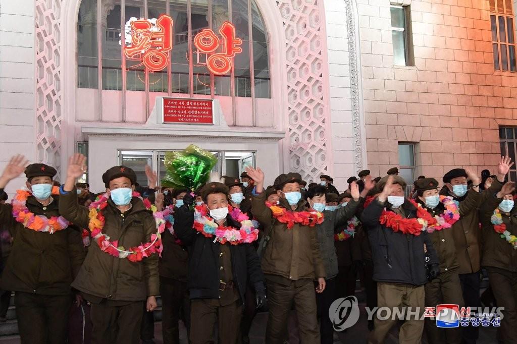 平壤党员报告大会