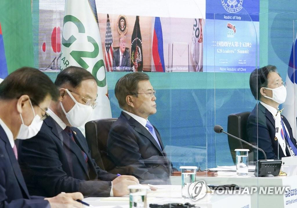 文在寅G20峰会呼吁多边合作共克疫情