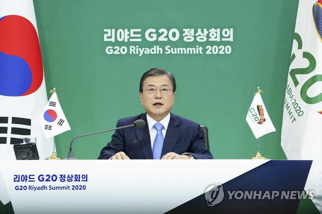 文在寅出席G20峰会