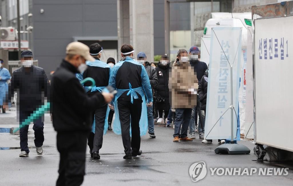 资料图片:一处筛查诊所 韩联社