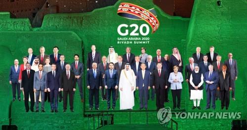 G20峰会合成全家福