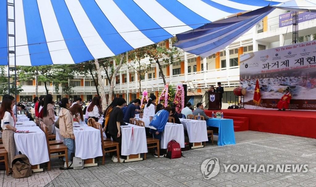 资料图片:韩语科举考试再现活动在越南举行。 韩联社/民主和平统一咨询会议东南亚西部协议会供图(图片严禁转载复制)