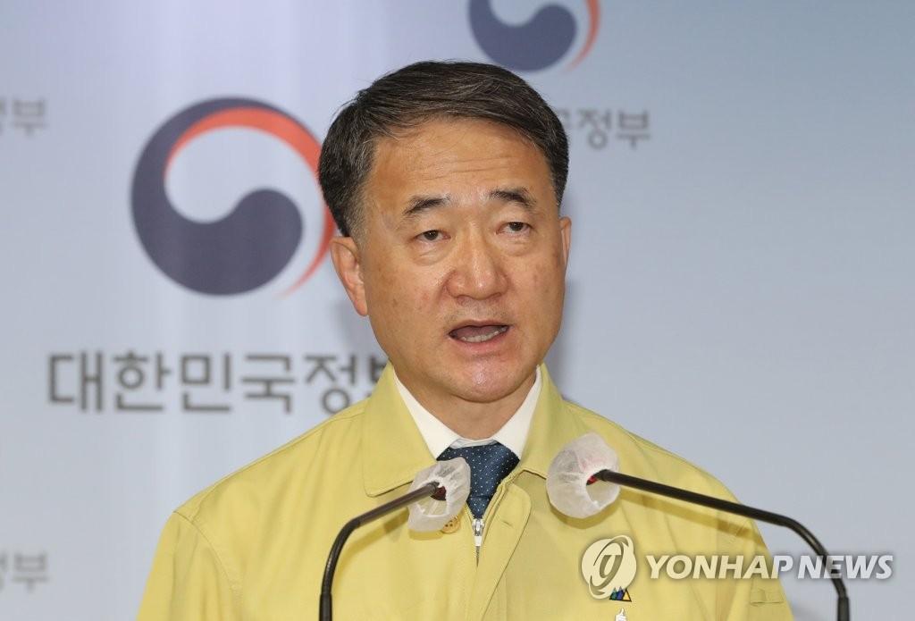 韩防疫部门:单日新增新冠确诊病例超500例