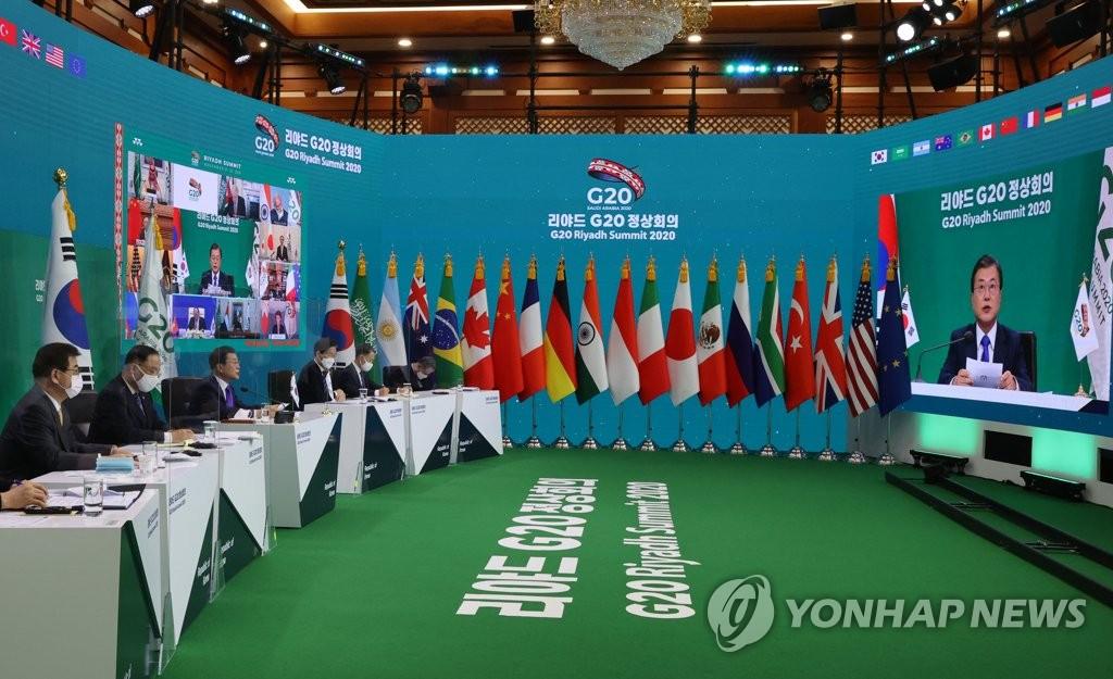 文在寅在G20峰会上发言