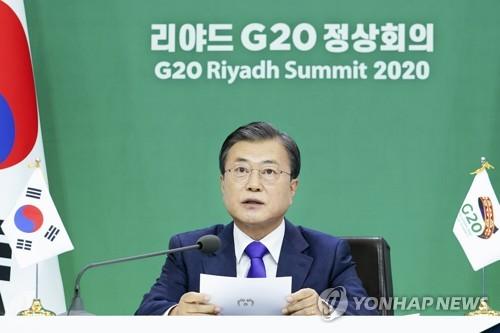 文在寅:G20应对国际问题比G7有效