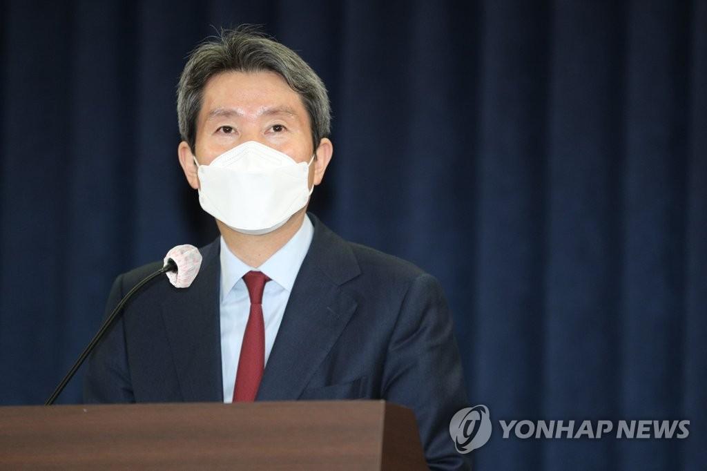韩统一部长官与财界座谈共商韩朝经济合作