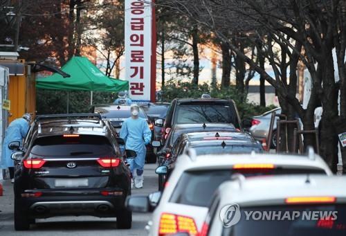 韩防疫部门:新冠疫情全国大流行风险堪忧