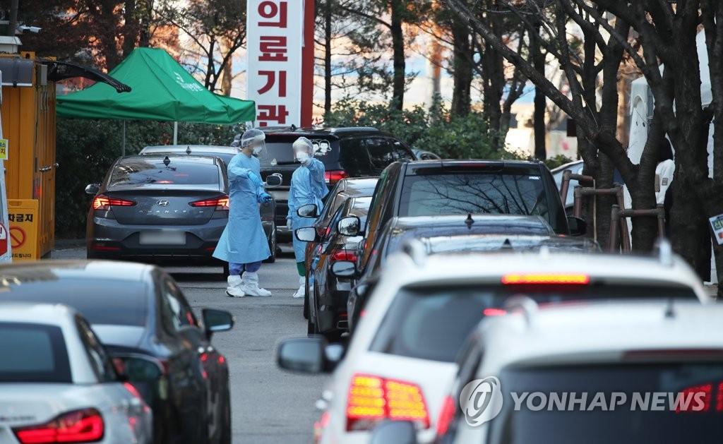 详讯:韩国新增382例新冠确诊病例 累计31735例