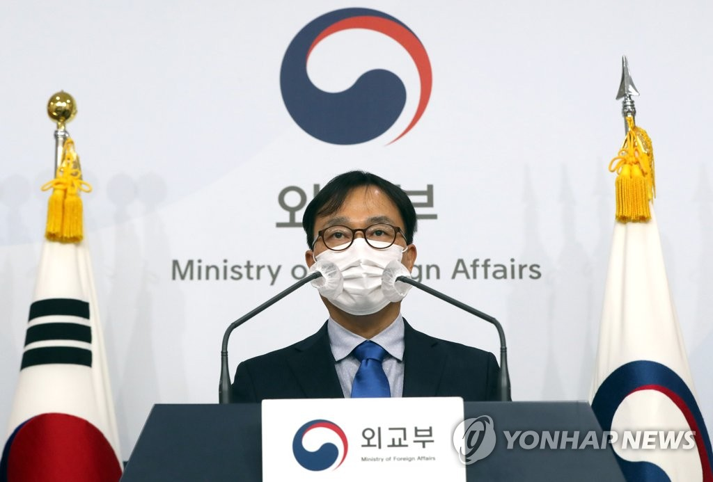 资料图片:崔泳杉 韩联社