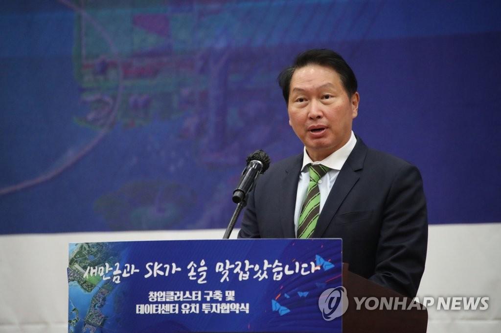 SK集团会长崔泰源获任亚奥理事会副主席