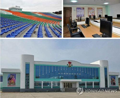 朝鲜沙里院青年露天剧场竣工