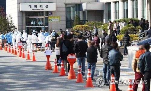 韩防疫部门:境内疫情快速蔓延不能掉以轻心