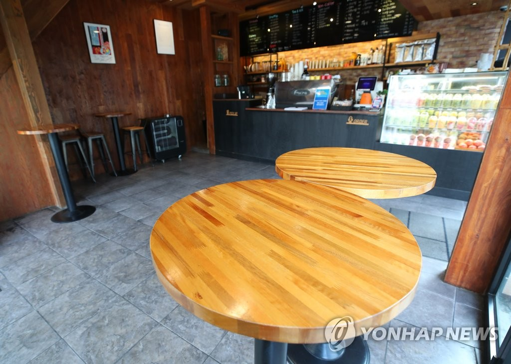 咖啡厅禁止堂食