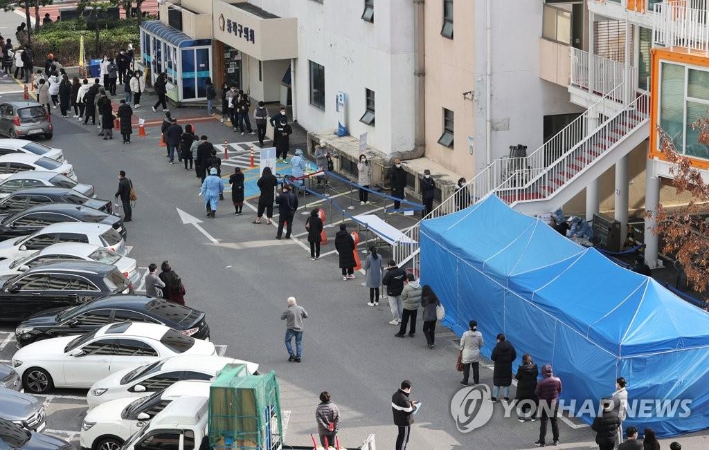 详讯:韩国新增583例新冠确诊病例 累计32318例