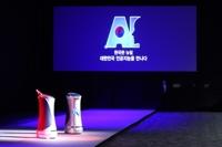 韩政府发布数字新政推进计划