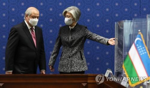 韩乌外长举行会谈