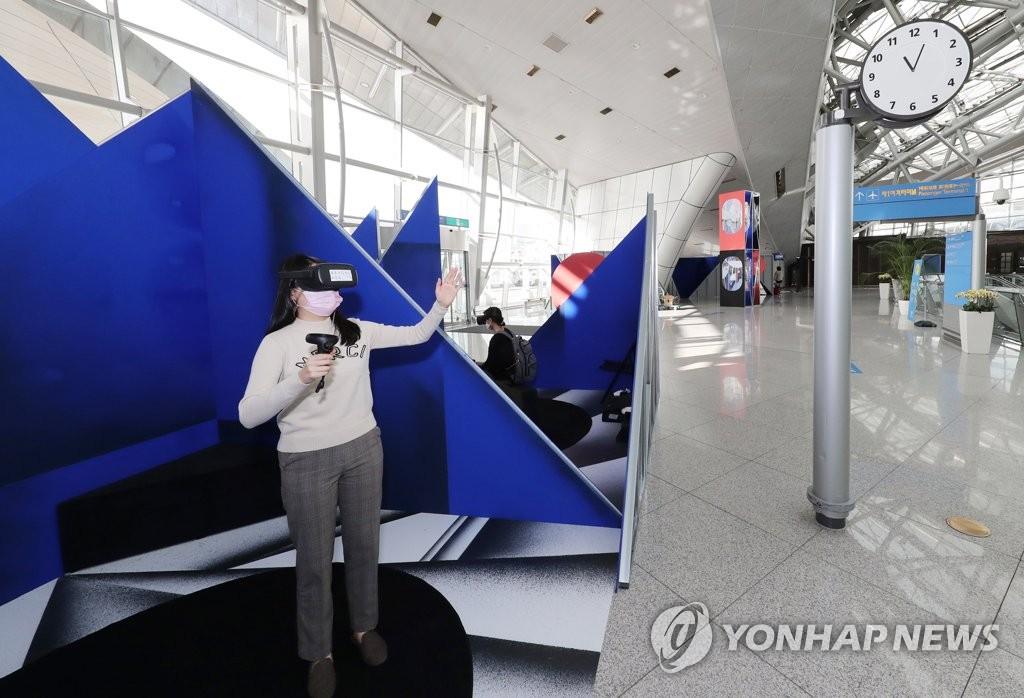 韩政府发布扩展现实技术发展战略