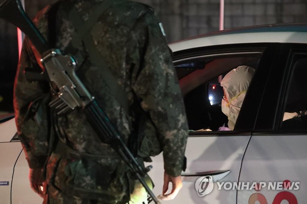 韩陆军第5师60名新兵感染新冠