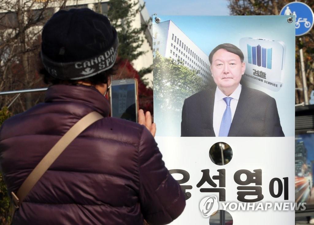 民调:韩检察总长跻身下届总统三大热门人选