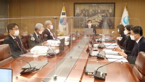 韩国央行上调2020年经济增长预期至-1.1%