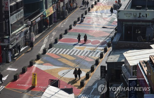 详讯:韩国新增583例新冠确诊病例 累计36915例