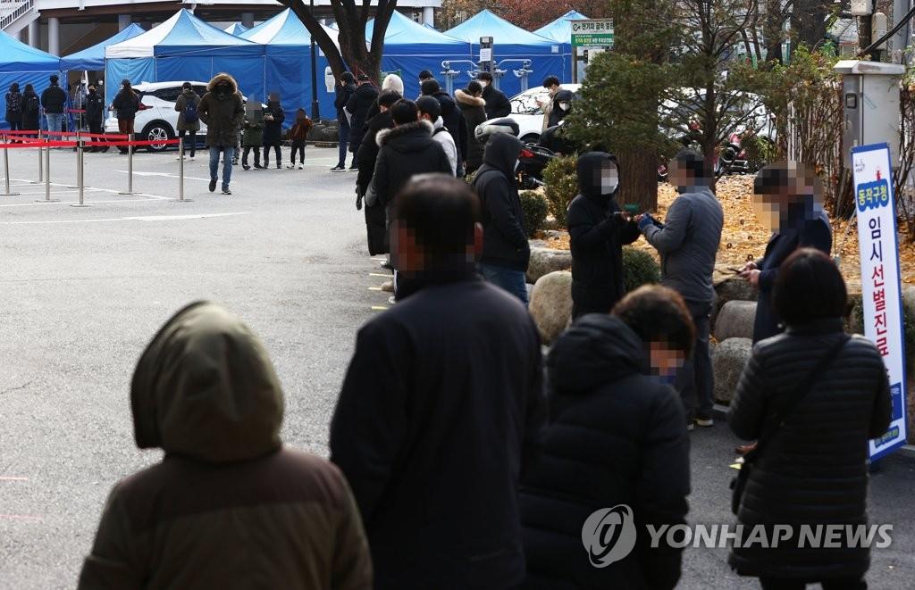 详讯:韩国新增569例新冠确诊病例 累计32887例
