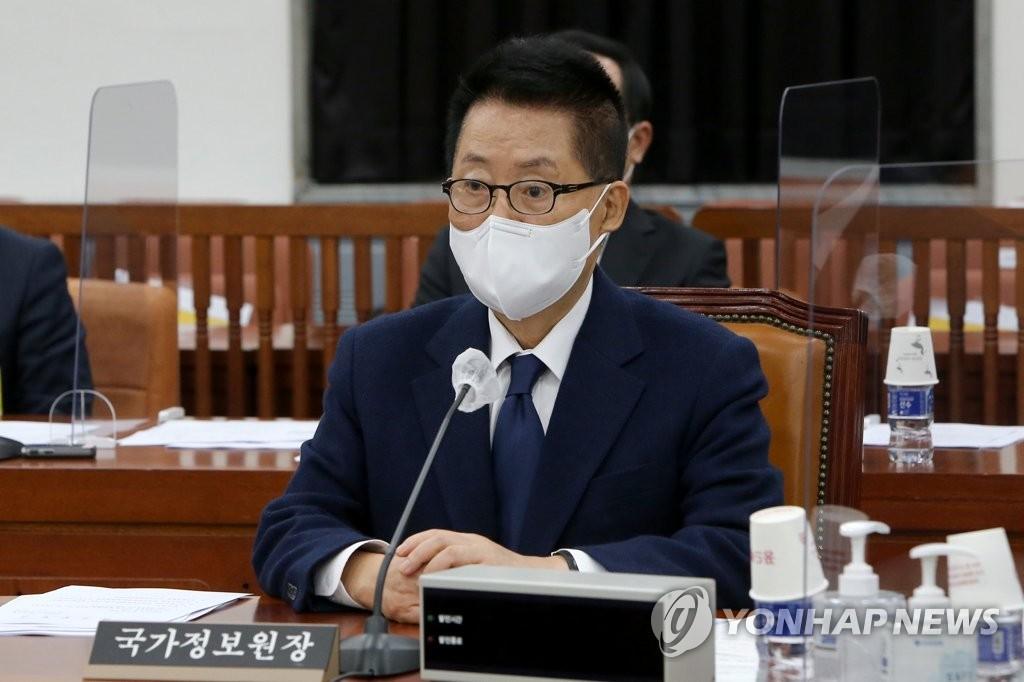 资料图片:国家情报院院长朴智元 韩联社