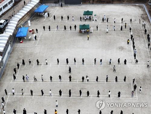 详讯:韩国新增504例新冠确诊病例 累计33375例