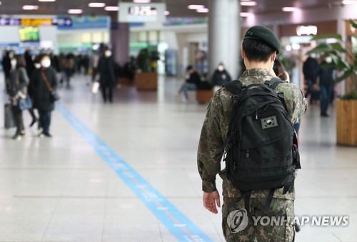 韩军15日起解除官兵休假限制措施