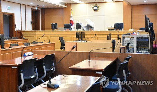 韩前总统全斗焕缺席损害名誉案二审首场庭审