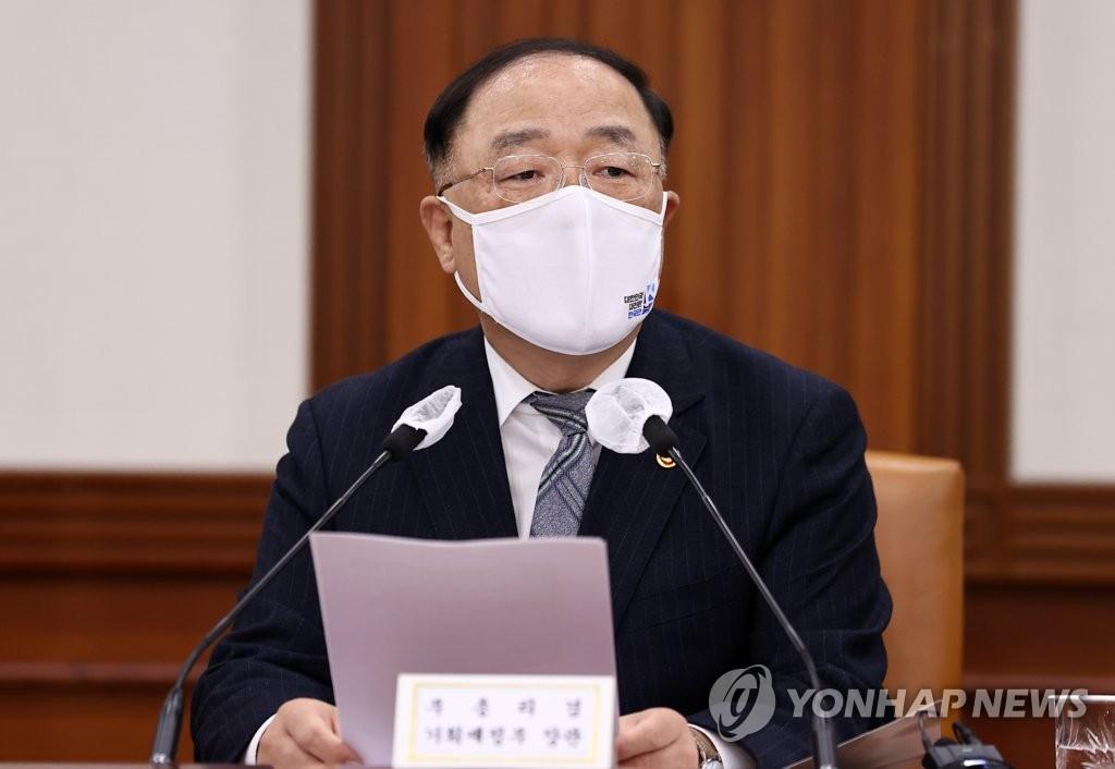 韩政府拟下月出台非常手段提振内需