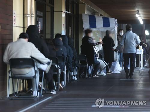 简讯:韩国新增438例新冠确诊病例 累计34201例