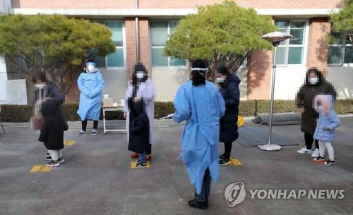详讯:韩国新增450例新冠确诊病例 累计33824例