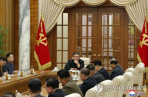 朝鲜劳动党举行政治局扩大会议