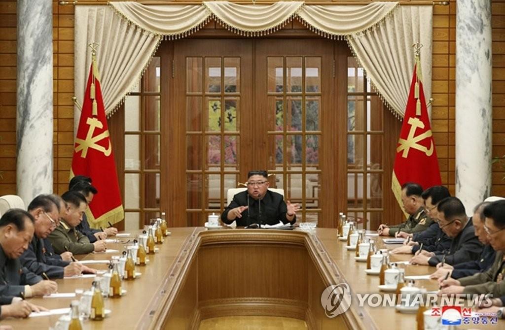 金正恩主持劳动党政治局扩大会议