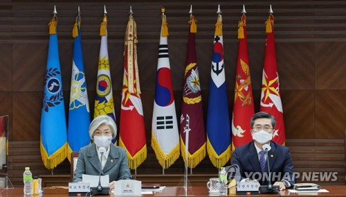 联合国维和部长级会议延至12月在首尔举行