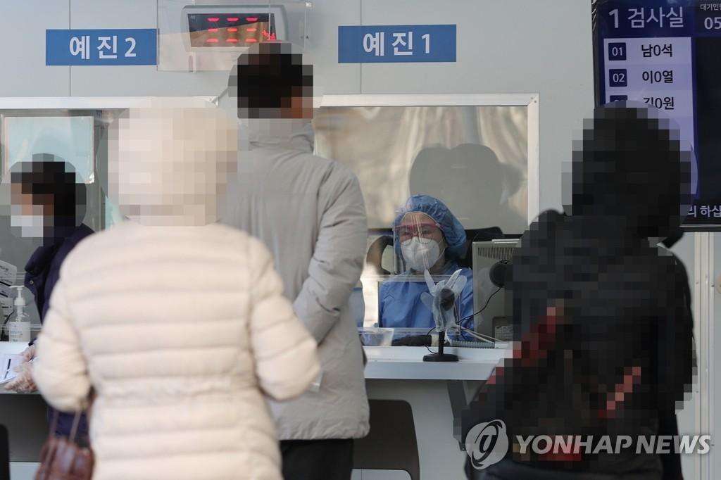 详讯:韩国新增451例新冠确诊病例 累计34652例