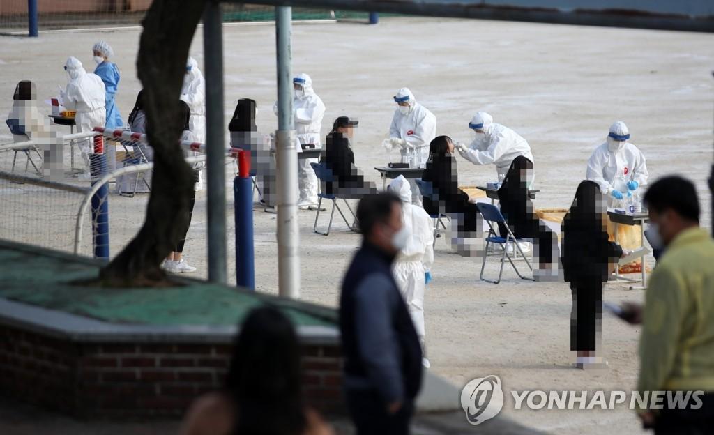 简讯:韩国新增451例新冠确诊病例 累计34652例