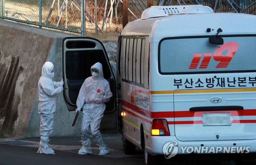 简讯:韩国新增511例新冠确诊病例 累计35163例