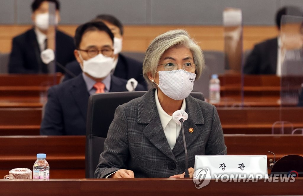 韩外交部阐明与美新政府合作方向