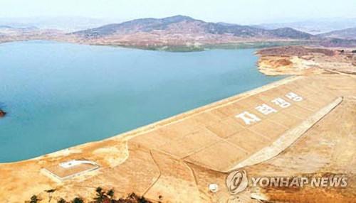 朝鲜东莱江水库竣工